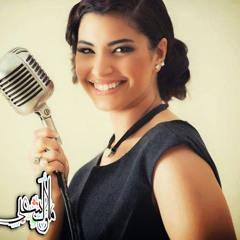 نسمة محجوب - اغنية دوام الحال Mp3 من فيلم الدنيا مقلوبة