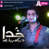 Khuda Dekh Raha Hay - I love you yaar by Agha Ali