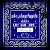 Boomin System's By Doc Anonymous Aka Lil Boi Blu Featuring Ray Villa