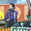 Raag Sangeet And Bhajan By Sri Kaushik Bhattacharya