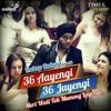 Indeep Bakshi - 36 Aayengi 36 Jayengi(Club mix) √The_Spinmafia_Remix