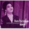 كوكب الشرق السيدة أم كلثوم فى أروع أغنياتها لسه فاكر ... Om Kolthoum Diva of Arab Music