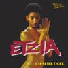 Etzia - Jah Will Provide [Partillo Productions 2015]