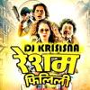 Jaalma ( Resham Filili ) DJ Krisisna Re - Mix