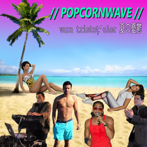 //  POPCORNWAVE  // LIMITED RELEASE