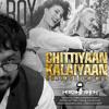 Chittiyaan Kalaiyaan-Bhangraism-DJ Harshit Shah-Roy