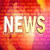 Campus Radio News Bulletin