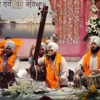 Gule Holi Bbaagae Dehr Bu Kard - Bhai Nand Lal Ji (Ghazal 33)- Dr.Gurinder Singh Ji Batala Wale