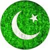 Download Main Pakistan Hoon (RM) Mp3