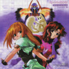 Excel saga Ai (Chuuseishin) - Love (Loyalty)