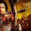 Ost Mahabharata ANTV - Hain Katha Sangram Ki