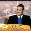 Download Ayman Maarouf ايمن معروف - صوت فقط - عشان بحبك انا Mp3