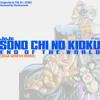 JoJo Sono Chi no Kioku ~end of THE WORLD~ [JoJo OP 4] Genesis Remix