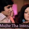Jiska Mujhe Tha Intazaar DJ Prashant 1 & DJ Akshay