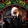 Download نعي - آي يابوية - الملا سعيد المعاتيق Mp3