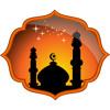 Super Duper Bangla islamic Song Rabbana Ya Rabbana by Sayeh Ahmad