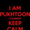 Da Pukhtunistan Dey - Hamayoon Khan - Pashto