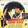 Chrisye - Gita Cinta Dari SMA (cover by me) #OST #GitaCintaDariSMA #80's #noperfect #Love