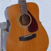 1970s Yamaha FG-260 12-string guitar