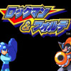 Download Zoey 101 - Follow Me (Megaman & Bass) Mp3