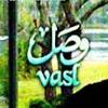 Vasl  at Ost
