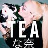 TEA - SYRUP (Stwo) シロップ