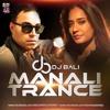 MANALI TRANCE DJ BALI SYDNEY REMIX 2015