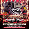 Lovers & Friends - 7th Anniversary Variety Show - Sun 29th March @ The Loose Cannon