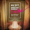 [Cover] Nu'est + Bora - I'm Bad