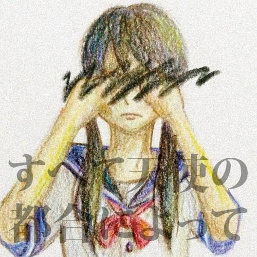 やさしいうた -for Satoko-