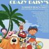Luke Le Veaux DJ Mix CD Crazy Daisy's Summer Party Mix