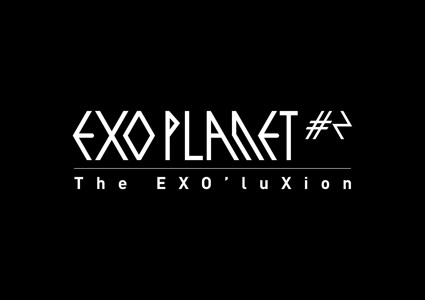 EXO - El Dorado [07.03.15 EXOPLANET #2 - The EXO'luXion]