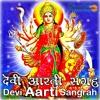 Om Jai Ambe Gauri Kavita Krishna Murthy