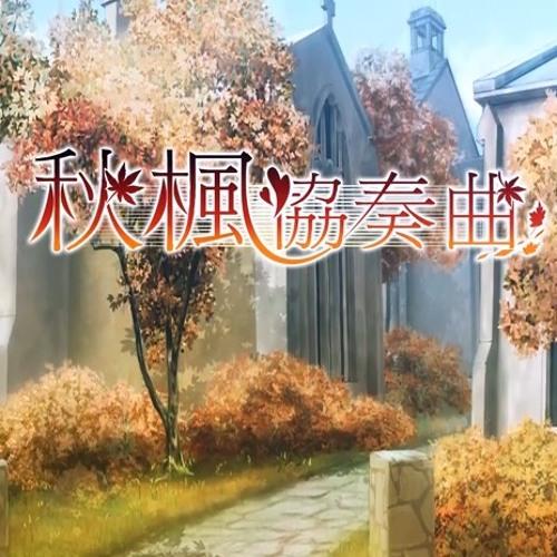 [Original]遠楓 Distant Maple Wind acoustic ver feat.瑶山百靈[F/C FM2H 秋楓協奏曲]