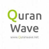 043 Az-Zukhruf Abdulrasheed Soufi عبدالرشيد صوفي