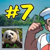 Panormous Panda Commentary #7