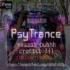 Y09A prodj™ [ JBAGOES ] - Yeaaah Ouh, Clottt!!!! (psy trance)