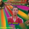 hom abiral at free nepali lok bhaka