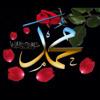Ahlan Wa Sahlan Marhaba