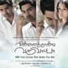 Mannipaaya (Cover) ~ Vinnaithaandi Varuvaayaa