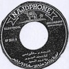 رائعة فهد بن سعيد خلاص من حبكم (greatest hits)