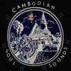 Richard Rossa - Cambodian Soul Sounds Mixtape II