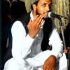 Mera Hussain Bagh E Nabuwwat Ka Phool Hai By Imran Mustafa
