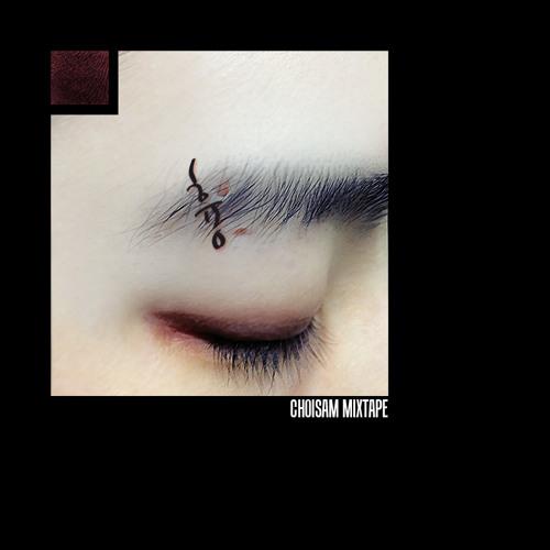 최삼 - 강박증(Feat. Nyrual)(track7)