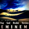 Eminem - Rap God Arabic Version Prod. Dj MoMo Zenati