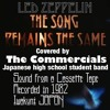 Led Zeppelin / The Song Remains The Same(film version) Cover (Japanese high school student band)