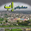 Download عبدالمنعم العامري   ياذي تبون الحسيني - الهاشمي قال - ياطير يالاخضر Mp3