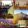 06- Hussain (A.S) Jo Ghum Dey