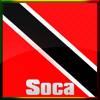 Bunji Garlin - Bad Mind (Town Ting Riddim) 2015 Trinidad Soca