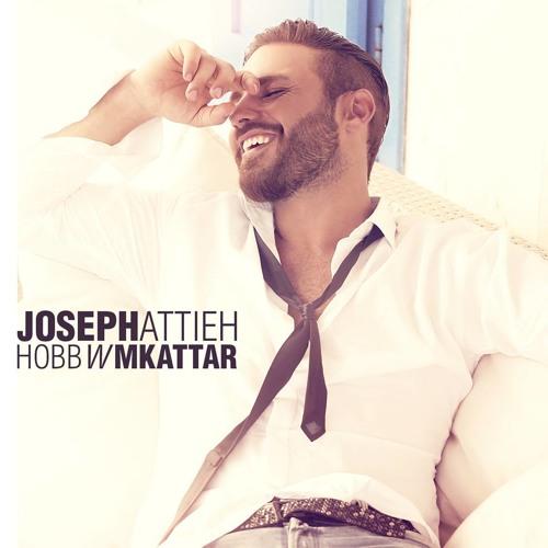 Joseph Attieh - Hobb W Mkattar • جوزيف عطية - حب ومكتر